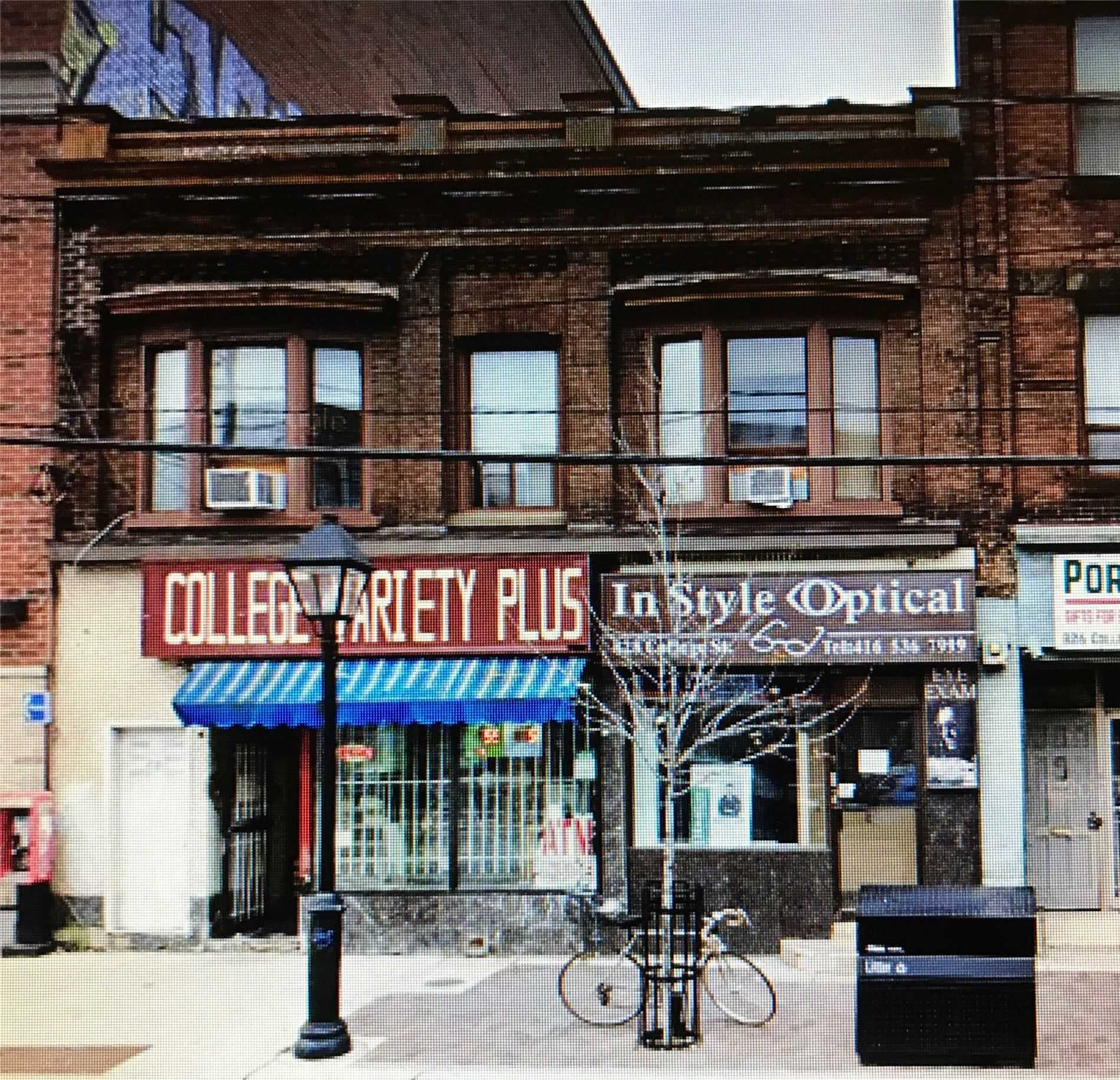 Commercial/retail For Sale In Toronto , ,Commercial/retail,For Sale,College