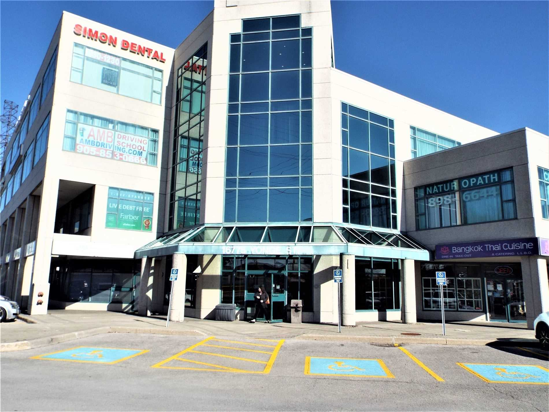 Commercial/retail For Lease In Newmarket , ,Commercial/retail,For Lease,12,Yonge