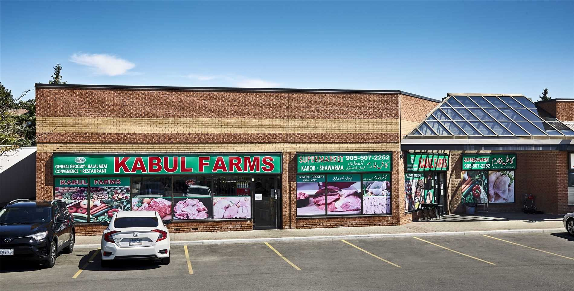 Commercial/retail For Lease In Mississauga , ,Commercial/retail,For Lease,A7,Central