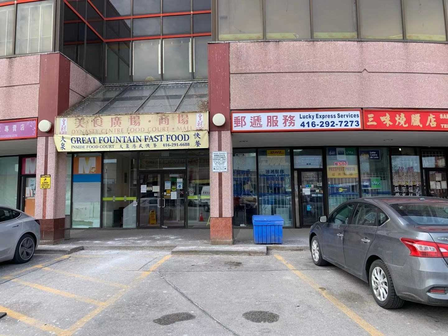 Commercial/retail For Sale In Toronto , ,Commercial/retail,For Sale,M10,Glen Watford
